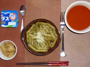 ペンネジェノベーゼ,ジャーマンポテト,野菜スープ,ヨーグルト