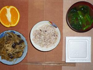 胚芽押麦入り五穀米,納豆,茄子と玉ねぎもやしの炒め物,ほうれん草のおみそ汁,オレンジ