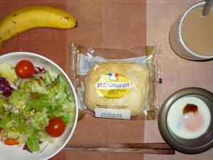ホワイトデニッシュショコラ,サラダ,目玉焼き,バナナ,コーヒー