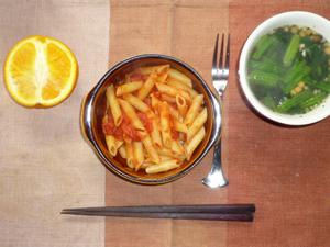 ペンネアラビアータ,ほうれん草のスープ,オレンジ