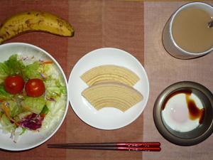 バウムクーヘン×2,サラダ,目玉焼き,バナナ,コーヒー