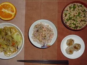 胚芽押麦入り五穀米,梅ふりかけ,野菜炒め,焼売×3,納豆汁,オレンジ