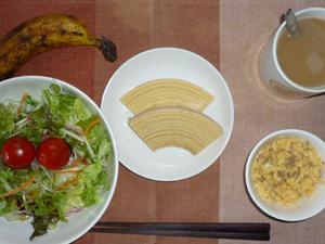 バウムクーヘン×2,サラダ,ひき肉入りスクランブルエッグ,バナナ,コーヒー