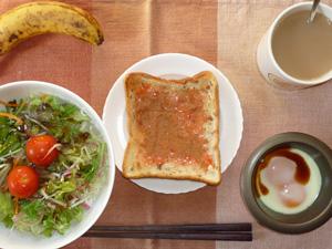 イチゴジャムトースト,サラダ,双子目玉焼き,バナナ,コーヒー