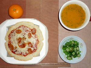 ピッツァ・ピカンテ,オクラのおひたし,トマトスープ,みかん
