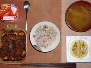 胚芽押麦入り五穀米,納豆,もやしのおみそ汁,ヨーグルト,茄子のミートソース焼き