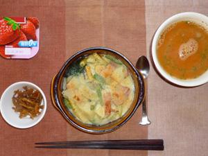 ポテトグラタン,キンピラゴボウ,とまとスープ,ヨーグルト