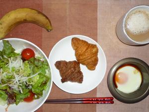 クロワッサン(チョコ,プレーン)目玉焼き,サラダ,バナナ,コーヒー