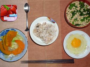 胚芽押麦入り五穀米,玉子,蒸し野菜,納豆汁,ヨーグルト