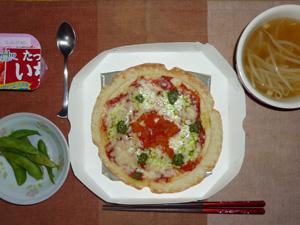 マルゲリータピザ,枝豆,もやしのスープ,ヨーグルト