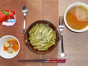 ペンネジェノベーゼ,トマトスープ,蒸し人参と鶏のクリーム煮,ヨーグルト