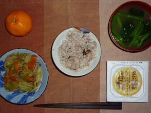 胚芽押麦入り五穀米,納豆,蒸し野菜,ほうれん草のおみそ汁,みかん