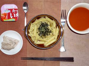 ペンネ鶏ひき肉の和風ソース,蒸し豚肉の塩麹漬け,野菜スープ,ヨーグルト
