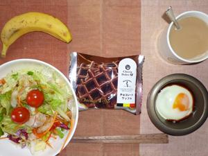 チョコレートワッフル,サラダ,目玉焼き,バナナ,コーヒー