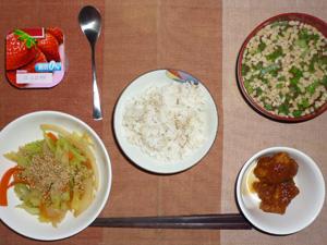 胚芽押麦入りご飯,蒸し野菜,鶏の唐揚げポン酢醤油,納豆汁,ヨーグルト