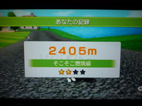 Wii Fit Plus 2012年10月4日のトレーニングの種類