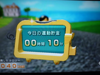 Wii Fit Plus 2012年10月4日の運動時間