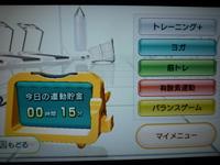 Wii Fit Plus 2012年10月23日のトレーニングの運動時間
