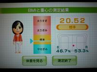 Wii Fit Plus 2012年10月25日のバランス年齢