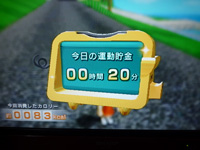 Wii Fit Plus 2012年10月25日の運動時間
