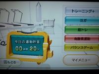 Wii Fit Plus 2012年10月28日の運動時間 20分
