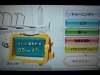 Wii Fit Plus 2012年10月30日の運動時間 41分