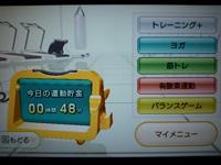 Wii Fit Plus 2012年11月1日の運動時間 48分