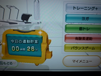 Wii Fit Plus 2012年11月6日の運動時間 26分
