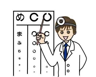 視力検査01