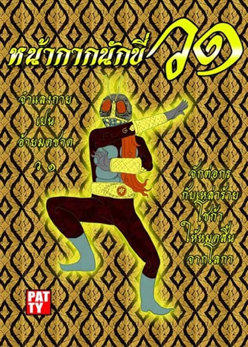 コミック05