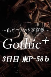 C83_Banner.jpg