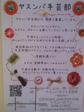 IMG_20121212_154859649.jpg