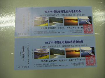 2012_0830_162547-PICT0398.jpg