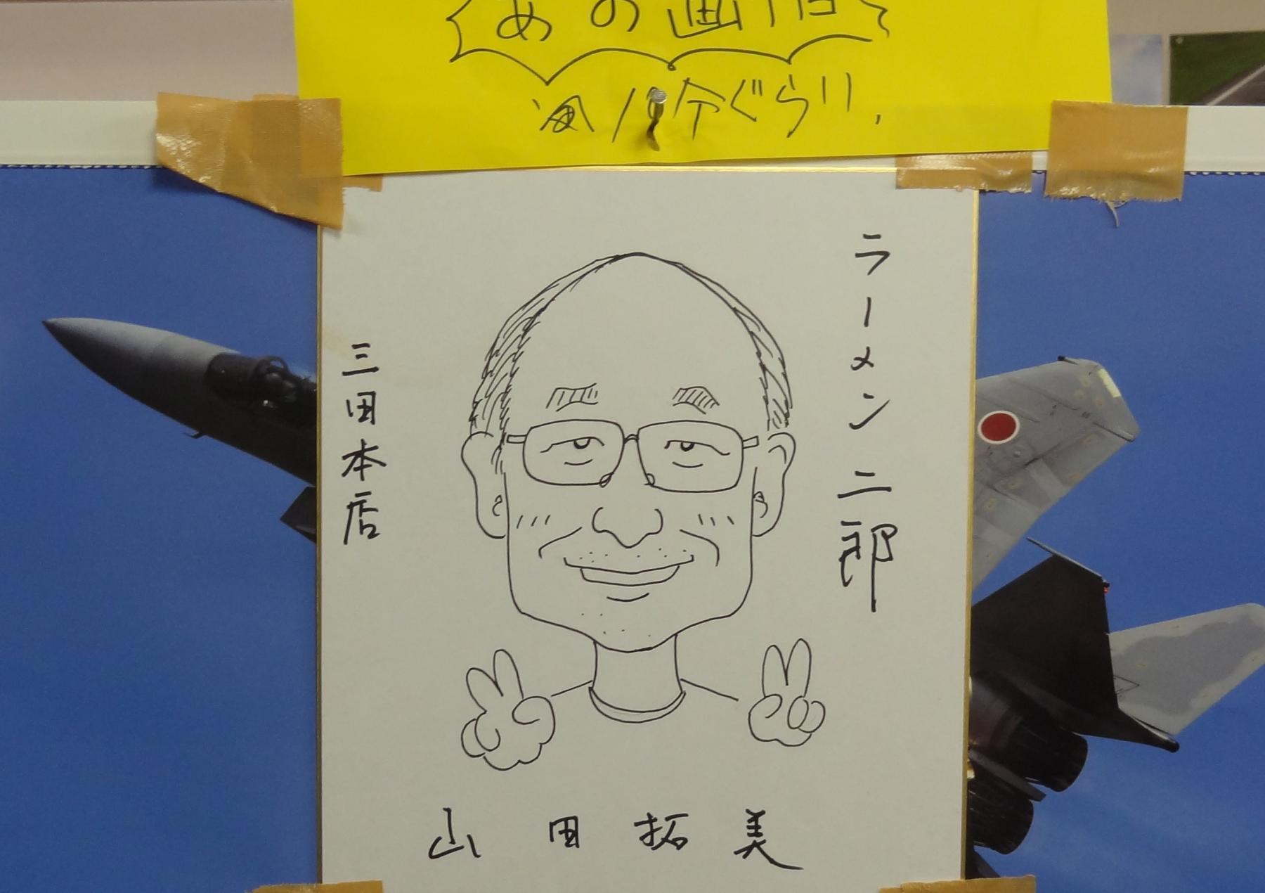 20120503002tochigi.jpg