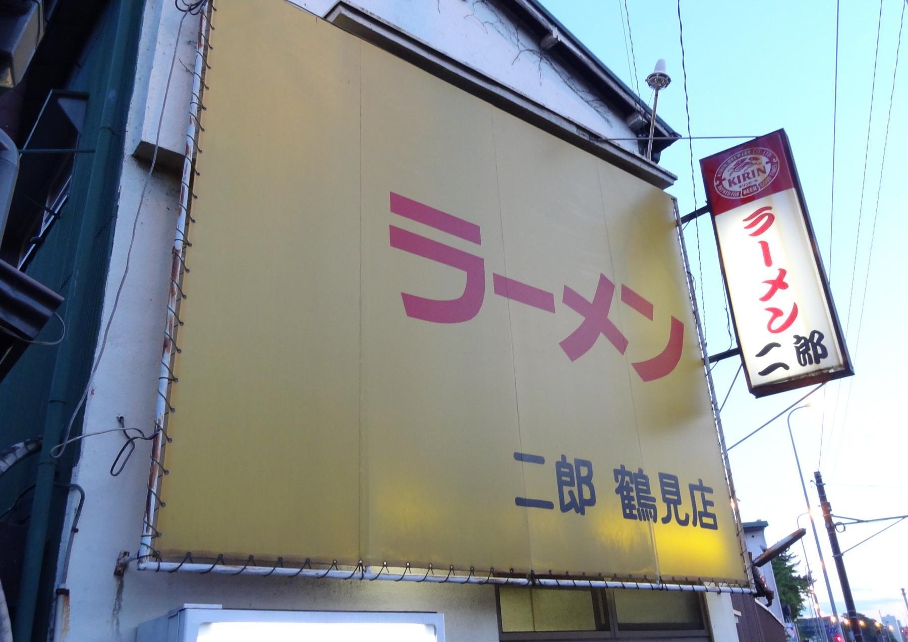20120504003tsurumi.jpg