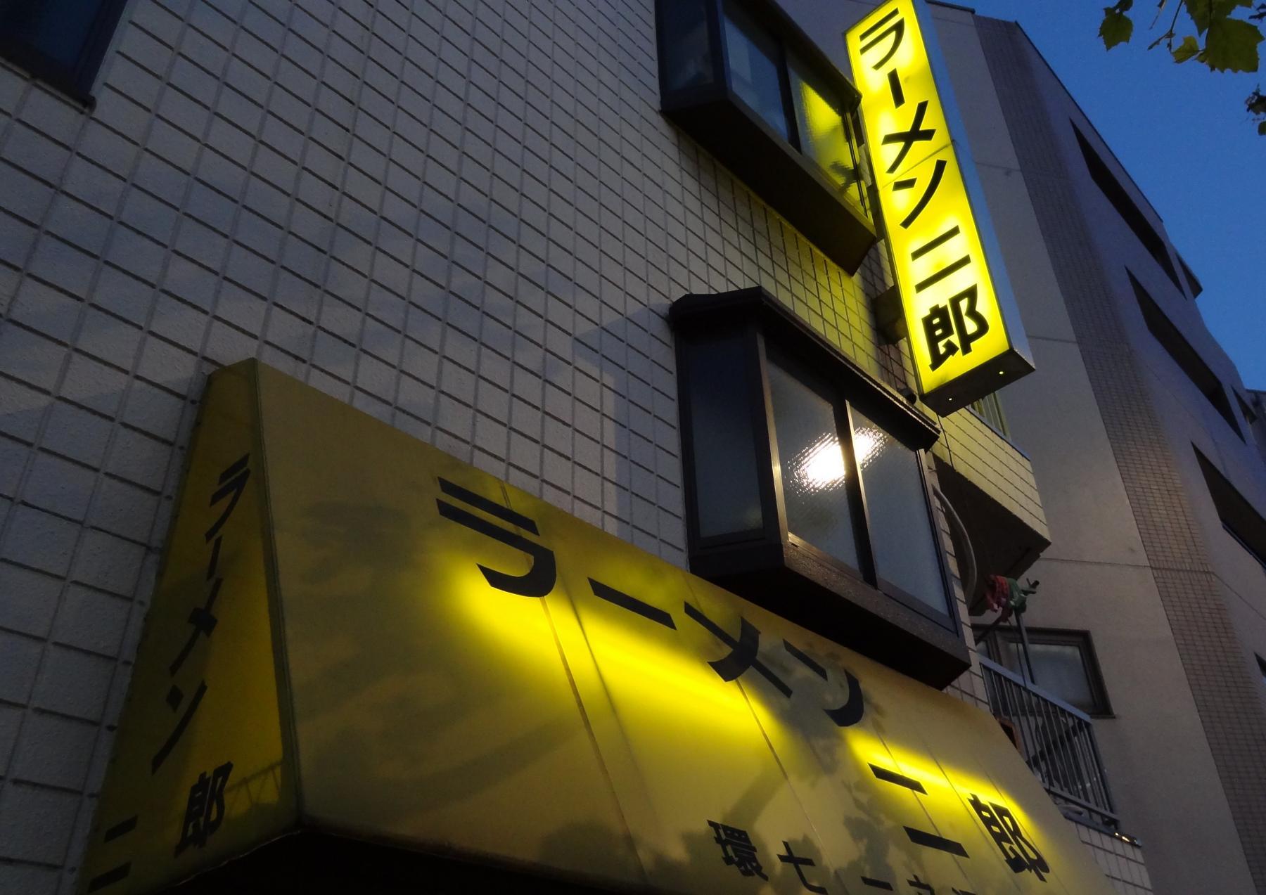 20120510003ichinoe.jpg