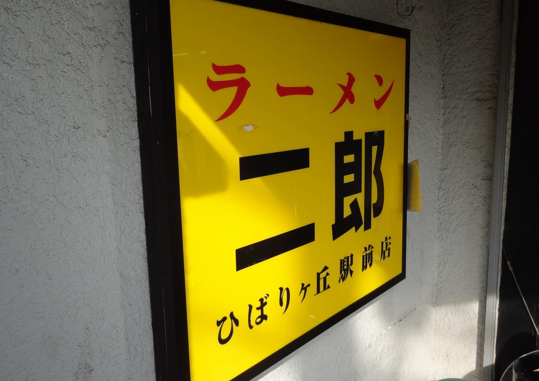 20120519001hibari.jpg