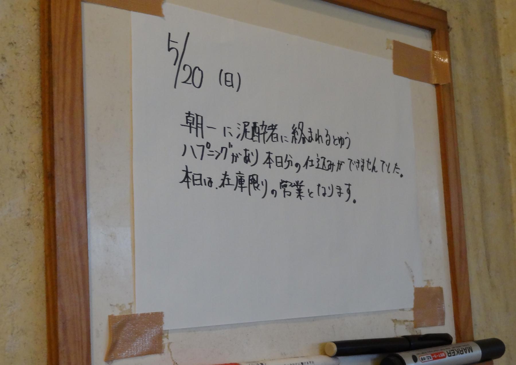 20120520002ogikubo.jpg