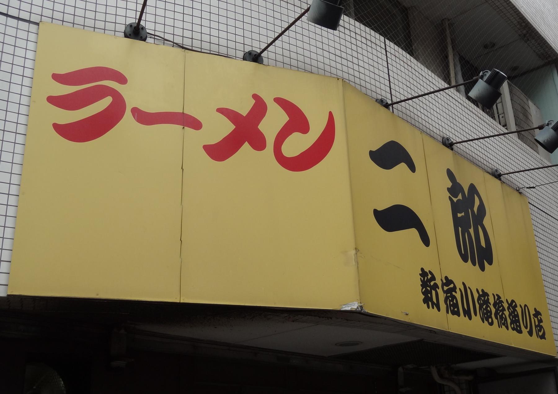 20120520005otakibashi.jpg