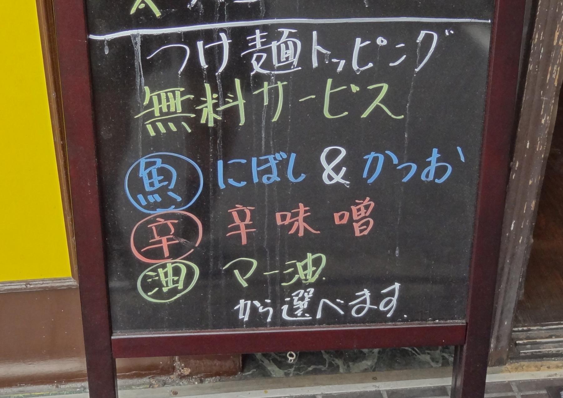 20120520009otakibashi.jpg