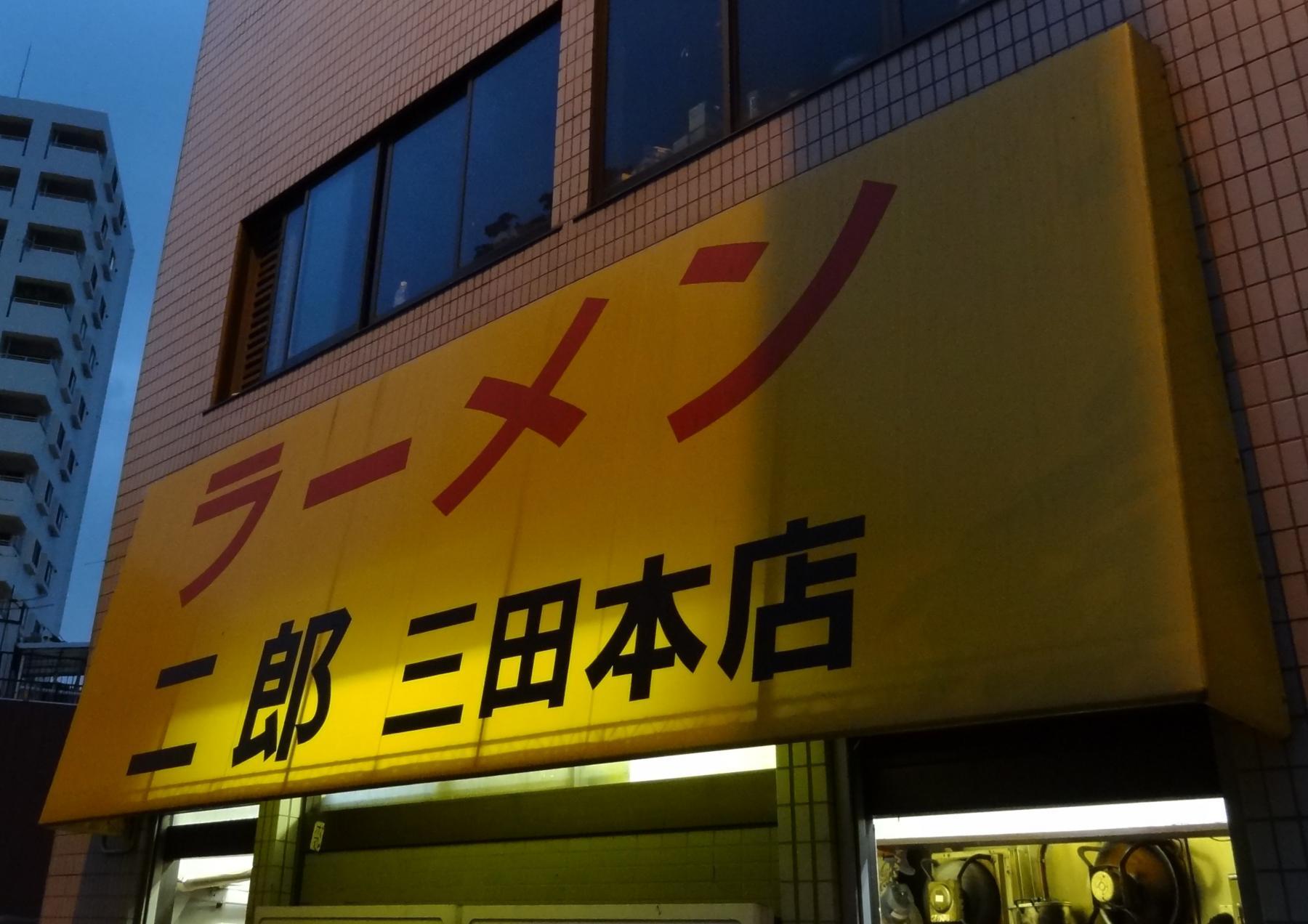 20120525004mita.jpg