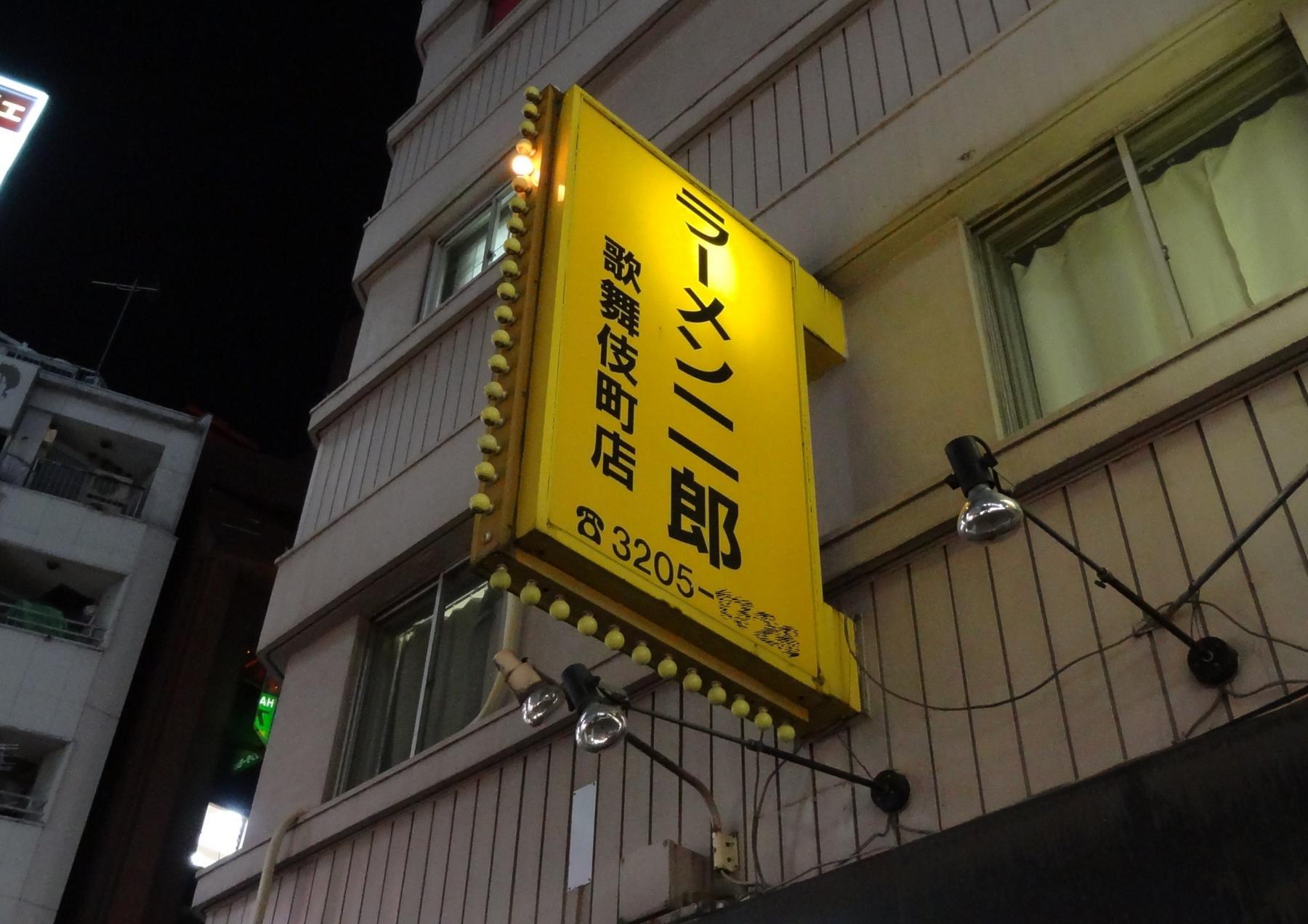 20120531001kabuki.jpg