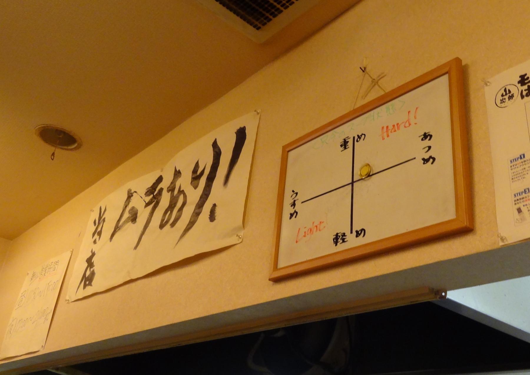 20120614002yamajiro.jpg