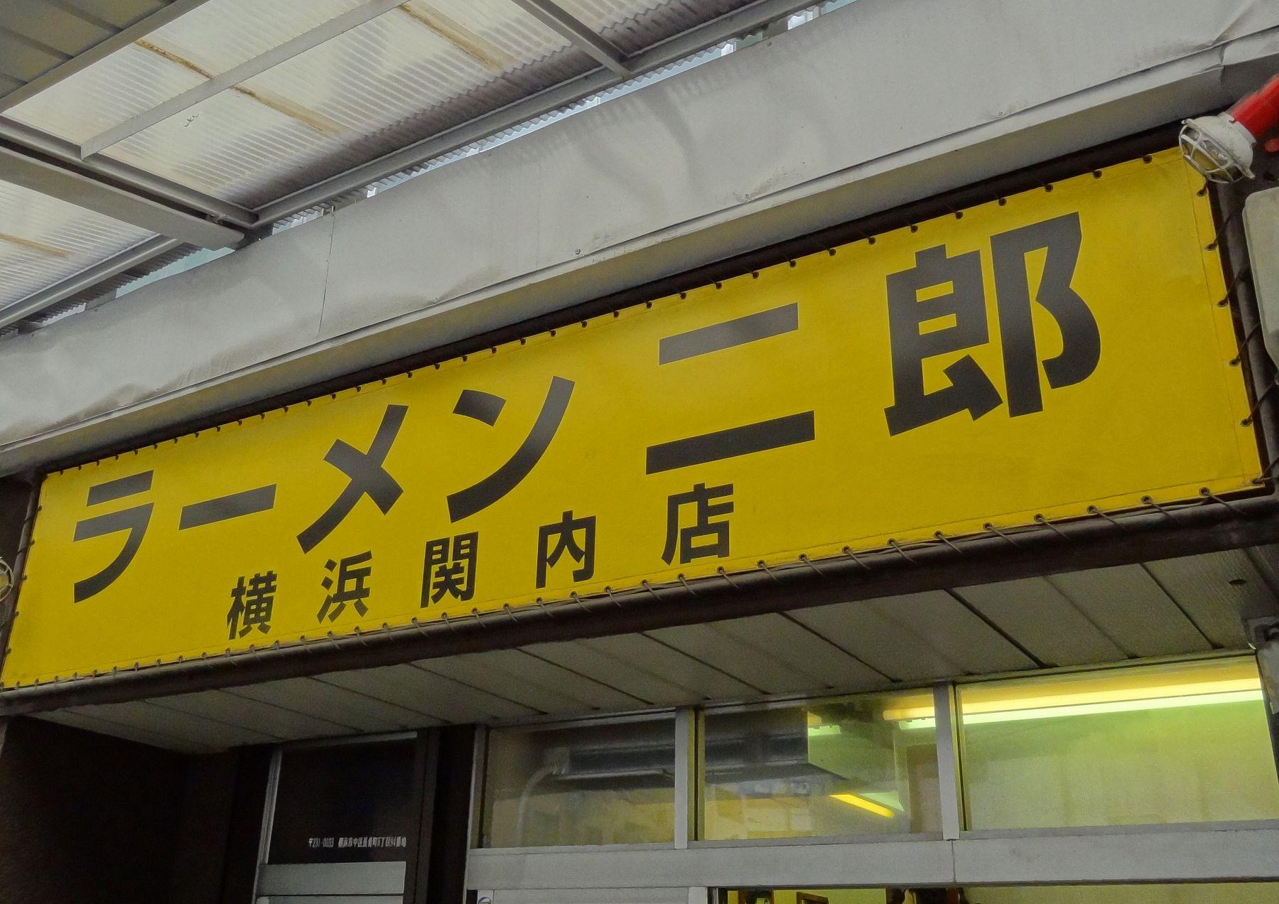 20120621001kannai.jpg