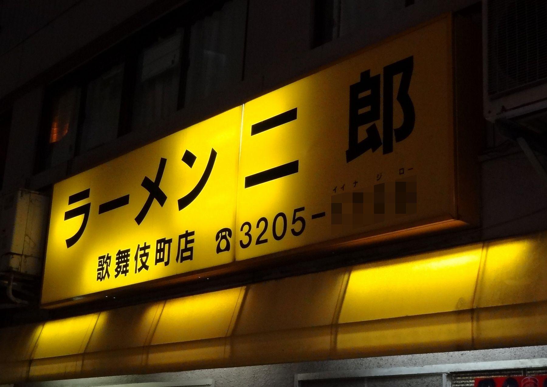 20120625003kabuki.jpg
