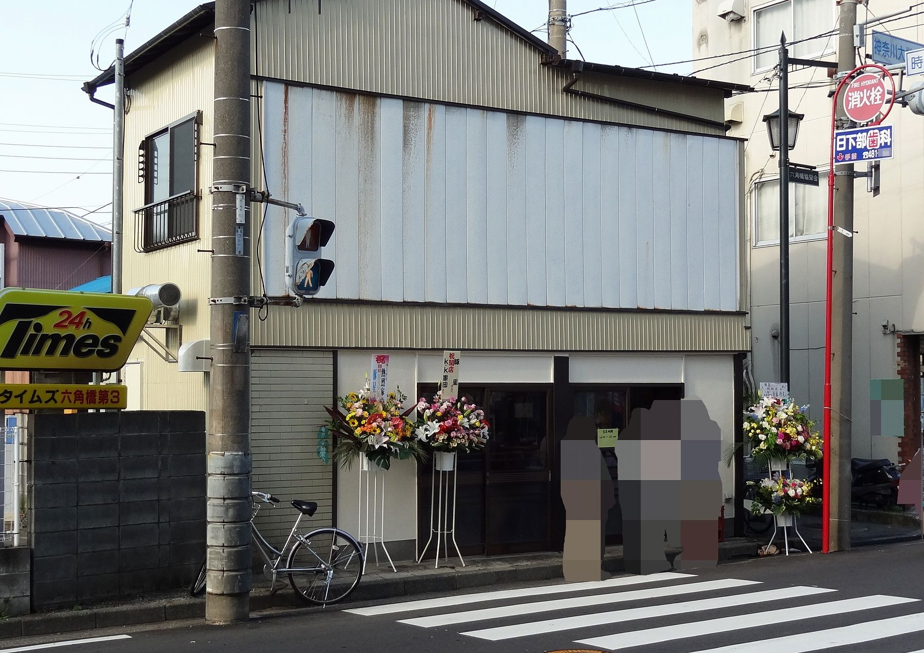 20120702001butaboshi.jpg