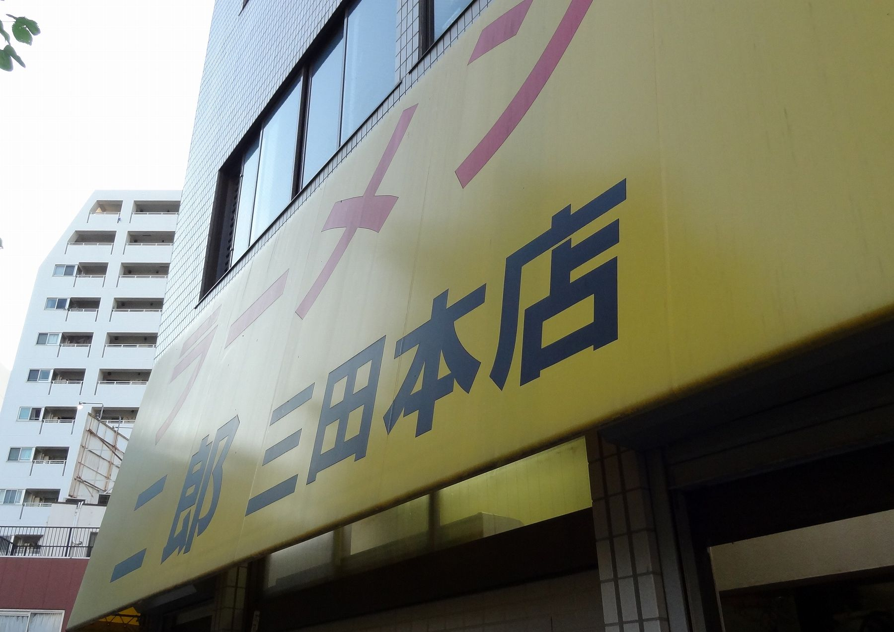 20120710004yorumita.jpg