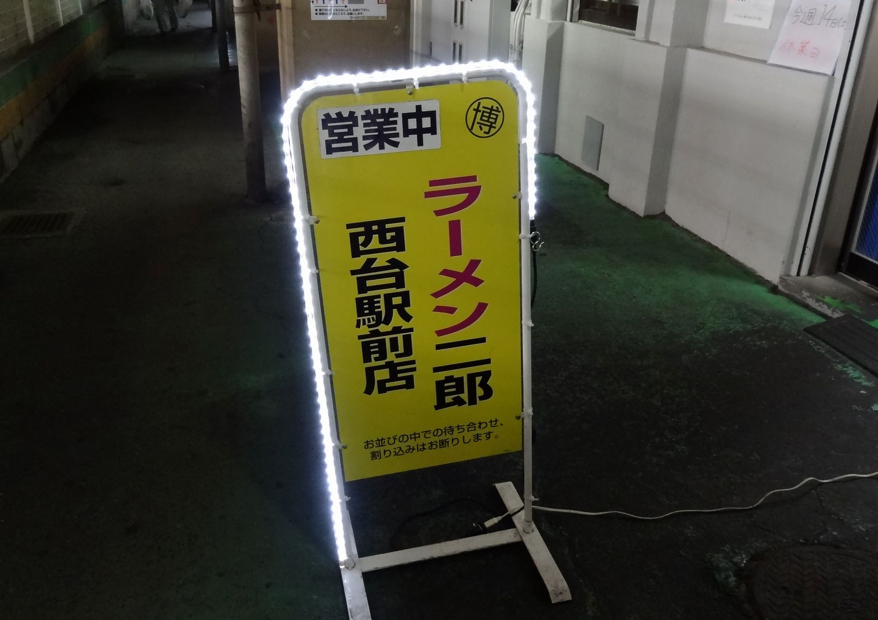 20120713001nishidai.jpg