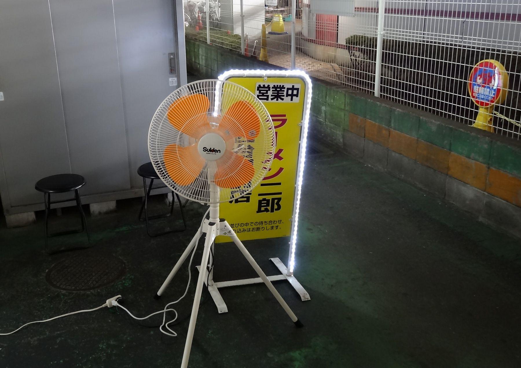 20120724002nishidai.jpg