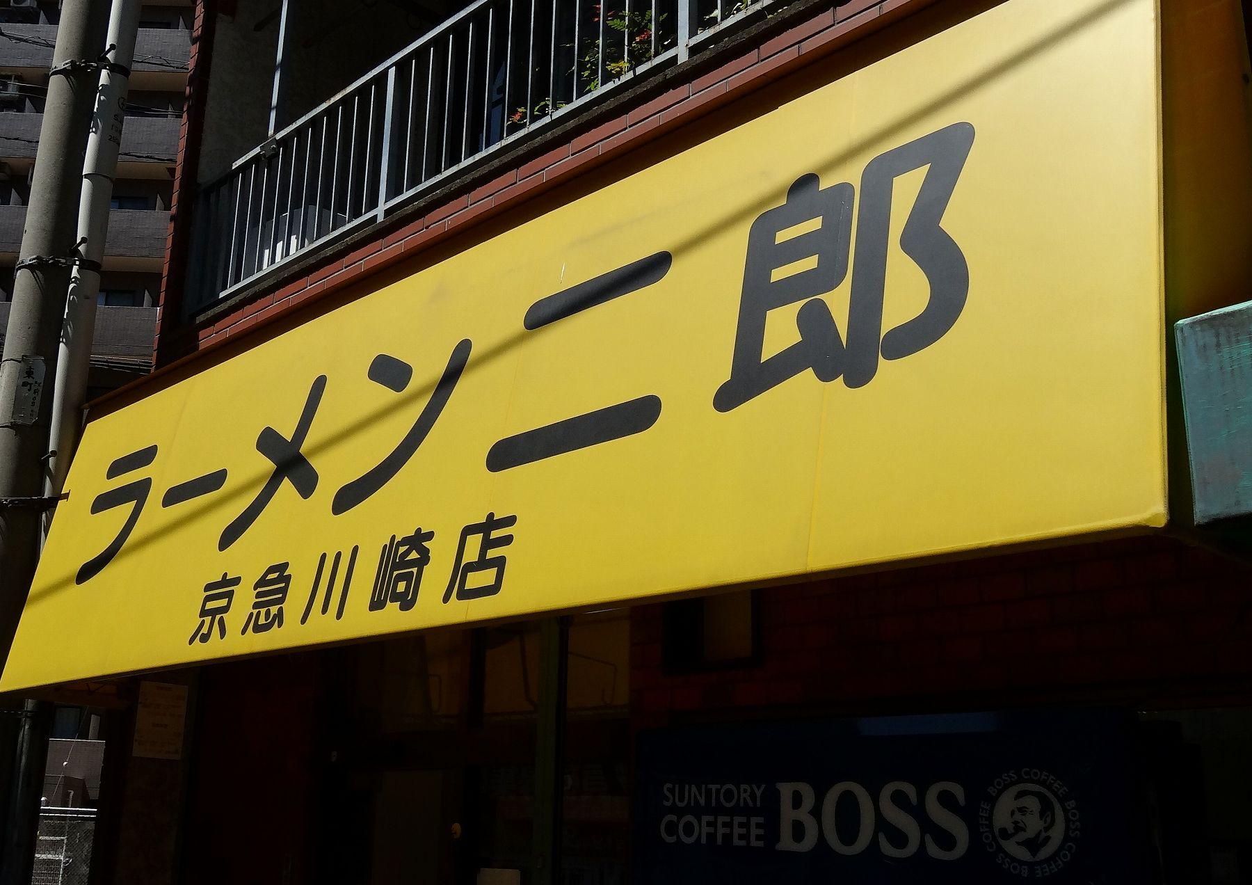 20120731001kawasaki.jpg